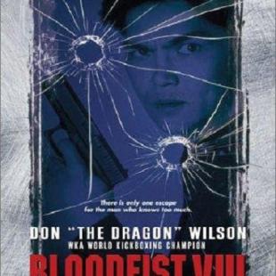 Bloodfist VIII