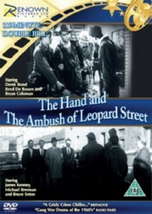 "Poster for the movie ""Ambush in Leopard Street"""
