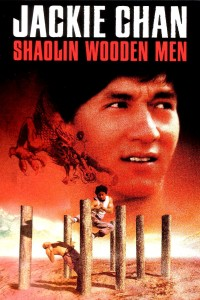 """Poster for the movie """"Shaolin Wooden Men"""""""