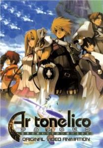 "Poster for the movie ""Ar Tonelico : The Girl Who Sings at the End of the World"""